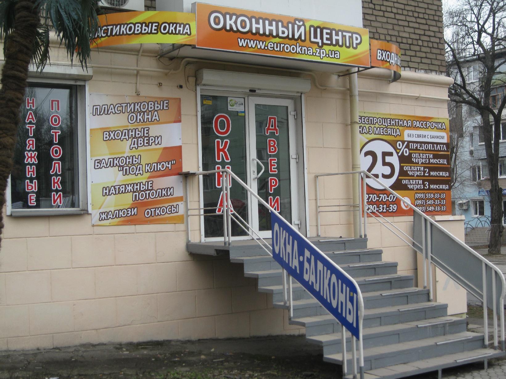 Фото центрального входу пр. Леніна 99