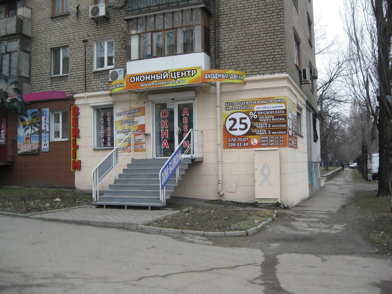 Фото входа центрального офиса по пр.Ленина 99