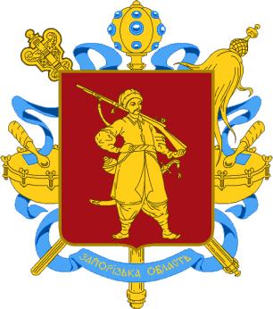 Gerb_Zaporozhskoy_oblasti