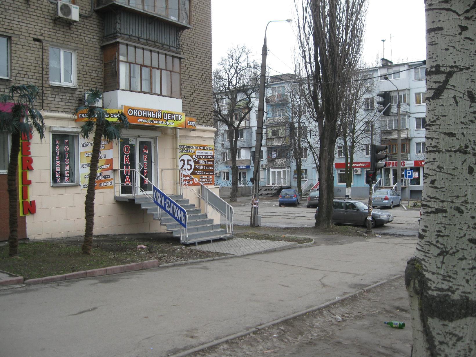 Проход к нашему офису по пр.Ленина 99