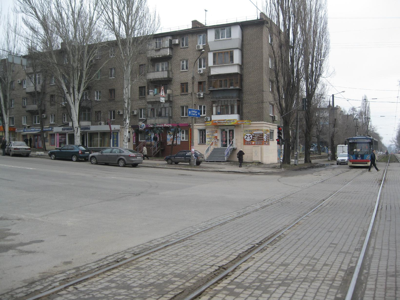 Вид нашего офиса со стиороны ул.Горького