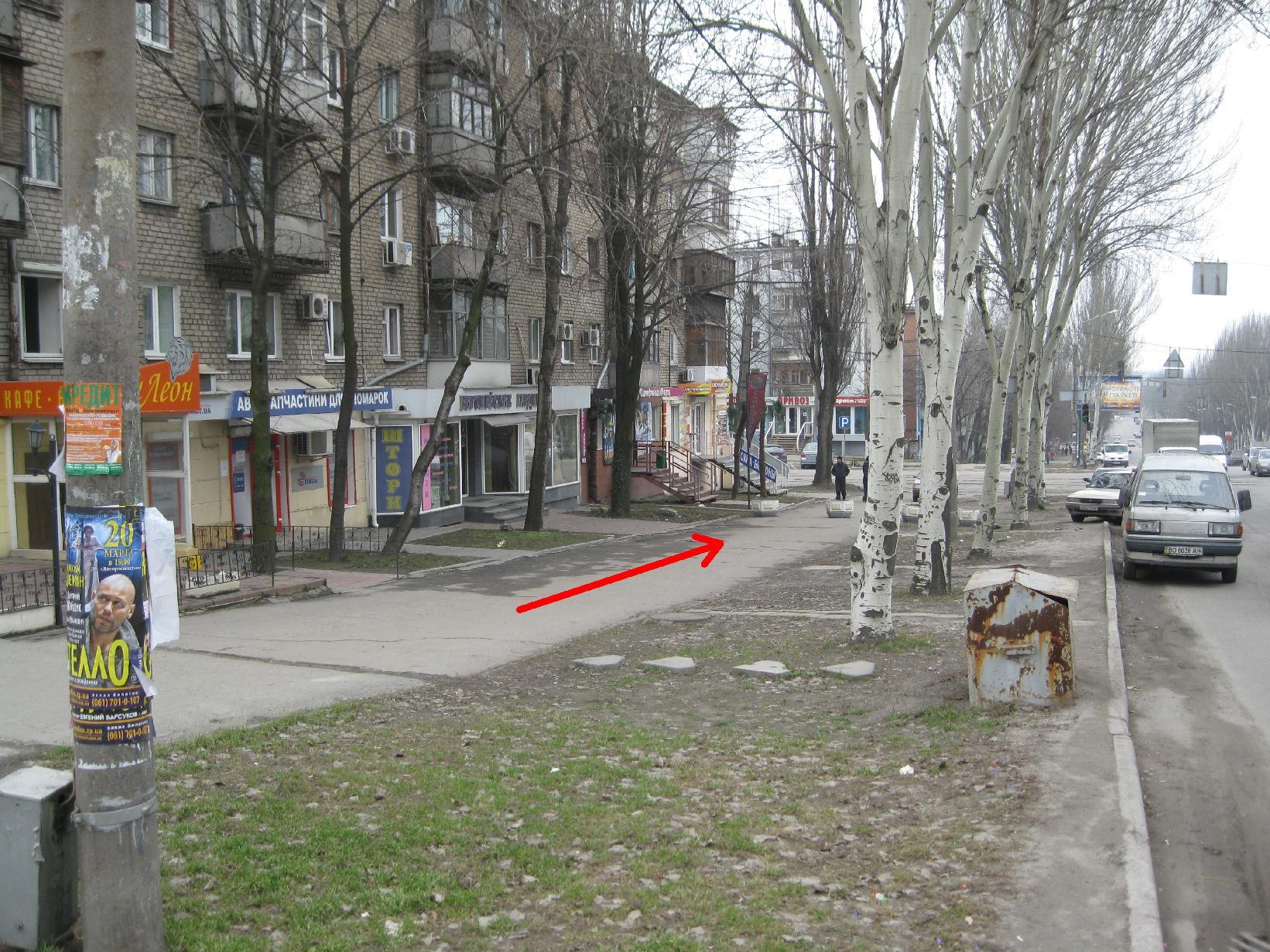 Вид прохода офиса сверху со стороны пр.Ленина