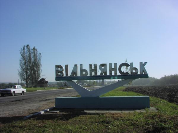 foto_Volnyanska