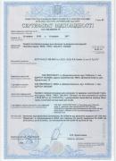 Сертификаты WDS