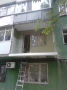 балкон Карла Маркса Днепропетровск-4