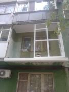 балкон Карла Маркса Дніпропетровськ-7